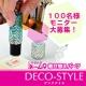 イベント「「シヤチハタ ネーム9 着せ替えパーツ デコスタイル」モニター募集!」の画像