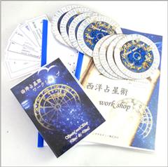 わずか4日で西洋占星術をマスター『西洋占星術DVDセミナーキット』