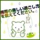 イベント「【日本気象協会】梅雨の楽しい過ごし方を教えてください!」の画像