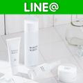 【フィスホワイト】LINEでやり取り&SNS系に投稿できる方限定!現品【第二弾】/モニター・サンプル企画