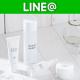 イベント「【WHITH WHITE】LINEでやり取り&SNS系に投稿できる方限定【現品】」の画像