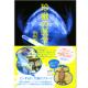 イベント「【扶桑社】『珍獣の医学』 田向 健一 著」の画像