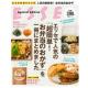 イベント「【ESSE】エッセで人気の「超簡単!お弁当のおかず」を一冊にまとめました」の画像