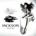 JACKSON WALK JETで美脚への一歩★/モニター・サンプル企画