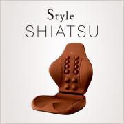「【Style】『ながら指圧』が気になる方必見!スタイルシアツ【現品】」の画像、MTG ONLINESHOPのモニター・サンプル企画
