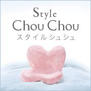 「【Style】癒しの姿勢ケアが気になる方必見!スタイルシュシュ【現品】」の画像、MTG ONLINESHOPのモニター・サンプル企画