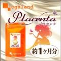 ◆楽天ランキング1位獲得◆濃縮50倍プラセンタ~飲む美容液でキレイに♪元気に♪~/モニター・サンプル企画