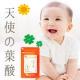 イベント「天使の葉酸 赤ちゃんの為に飲む葉酸★プレママ応援!モニターキャンペーン」の画像