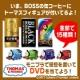 イベント「サントリーBOSS【きかんしゃトーマス】フィギュアをレポートして、DVDゲット♪」の画像