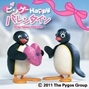 「ピングーHappyバレンタイン」 東京 銀座 ソニービル
