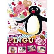 ピングー30周年スペシャルDVD 『The Be of PINGU!!』