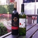 イベント「【美味ワイン】有名ワインスクールがセレクトしたワインセット モニター5名募集!」の画像