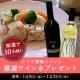 イベント「【家ワイン】レシピ募集イベント!ソムリエ厳選ワインを10名様にプレゼント!」の画像
