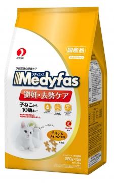 株式会社コジマの取り扱い商品「メディファス 避妊去勢ケア 子ねこから10歳まで チキン&フィッシュ味 560g」の画像