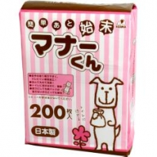 株式会社コジマの取り扱い商品「ペット用 おさんぽ エチケットパック マナーくん 10枚 」の画像
