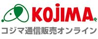 コジマ通信販売オンライン