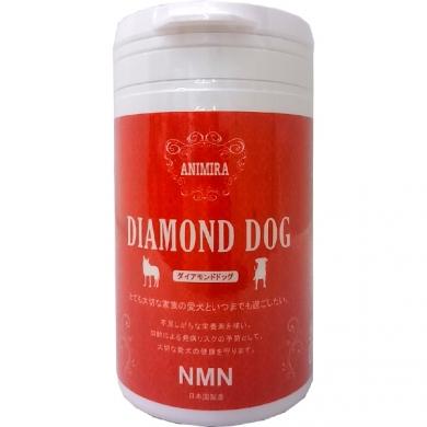 世界初のNMN含有サプリメント ダイアモンドドッグ 100g