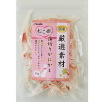 ねこ姫 厳選素材 薄切りカニカマ 45g