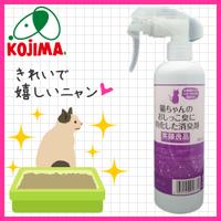 笑顔逸品 猫ちゃんのおしっこ臭に特化した消臭剤