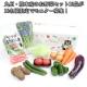 イベント「九州・熊本産のお野菜セット10品目を10名様限定モニター募集!」の画像