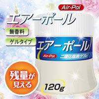 【アジア生活ジャーナル】携帯空気清浄機エアーポール(充電式)