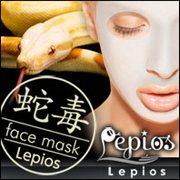 Lepios レピオス シンエイク フェイスマスク