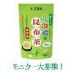 イベント「【新規ファンも大歓迎・新製品『オール北海道産昆布茶』モニター200名大募集!】」の画像