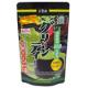 イベント「【新茶の季節に抹茶味がおいしい『濃いグリーンティー』モニター150名様大募集!】」の画像