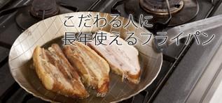 GASTRO(ガストロ)鉄製フライパン (ショート) 20cm【IH&直火用】