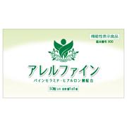 アトピーレスキューの取り扱い商品「アレルファイン」の画像