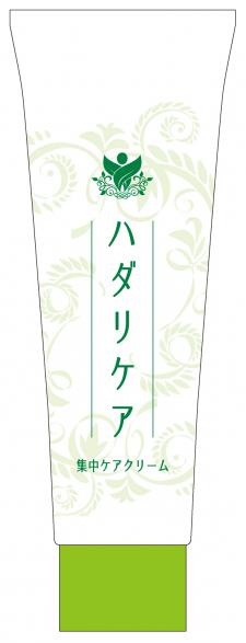 アトピーレスキューの取り扱い商品「ハダリケア」の画像