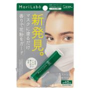 エステー株式会社の取り扱い商品「MoriLabo 花粉バリアスティック」の画像