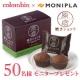 イベント「コロンバン×モニプラコラボ企画☆「原宿焼きショコラ5個入」を50名さまに♪」の画像