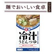 モニプラ運営事務局の取り扱い商品「麺でおいしい食卓シリーズ 」の画像