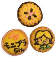 モニプラ運営事務局の取り扱い商品「モニプラオリジナル 『お絵かきクッキー』」の画像