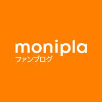 懸賞 モニター・レビューサイト モニプラ
