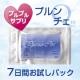 イベント「やばい!!この肌・・・【プルプルサプリ☆プルンチェQ10】1週間分プレゼント」の画像