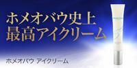 株式会社サンライズジャパン