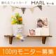 イベント「【20名様限定】100円モニター募集♥飾れるおしゃれなフォトカードMARL♥」の画像
