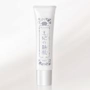 finemakeの取り扱い商品「王妃の艶肌」の画像