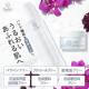 instagram限定★保湿化粧水でうるおいあふれる肌へ♪【モニター10名様】/モニター・サンプル企画