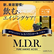 「アミノ酸サプリメントMDR 試飲してアンケートにお答えください」の画像、株式会社エクセレントメディカルのモニター・サンプル企画