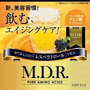 株式会社エクセレントメディカルの取り扱い商品「IAPETUS M.D.R PURE AMINO ACIDS 15g×15包」の画像