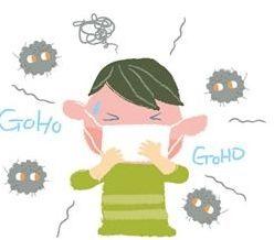 ノロウイルスを除菌しましょう