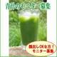 イベント「【顔出しOKな方!】青汁のモニター大募集!」の画像