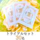 イベント「【CASEEPOトライアルセット30名様】魅惑のオイルで魅了する!!衝撃体験!!」の画像