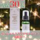 【現品30名様】《CASEEPOとクリスマス》インスタ投稿コンテスト開催!!!