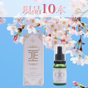 「サボテンオイルはなぜ世界一高価と言われるのか?堪能してください。『現品10名様』」の画像、株式会社JE JAPANのモニター・サンプル企画