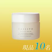 株式会社JE JAPANの取り扱い商品「カシーポNバーム 18g」の画像