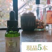 株式会社JE JAPANの取り扱い商品「ウチワサボテン種子オイル【CASEEPO】10ml×1本」の画像